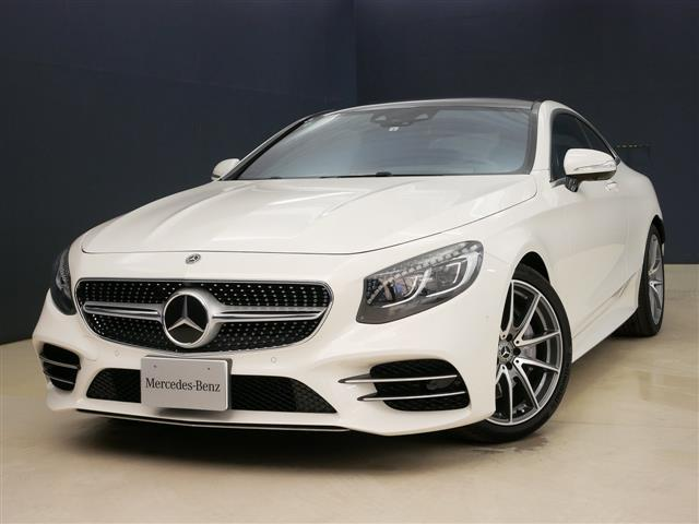 S450 4MATIC クーペ AMGライン レザーEXCP