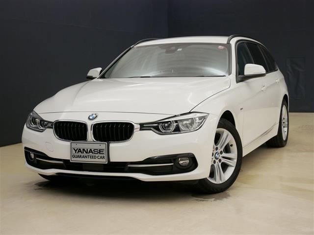 BMW 3シリーズ 320d ツーリング スポーツ 1ヶ月保証