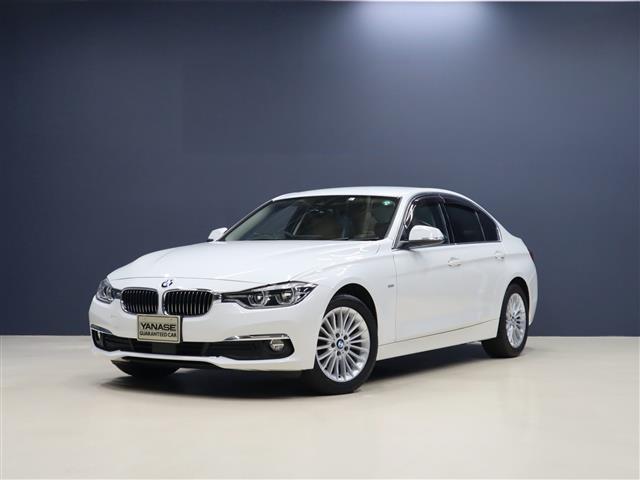 BMW 3シリーズ 320d ラグジュアリー 1ヶ月保証