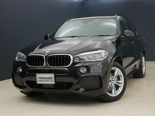 BMW X5 xDrive40e Mスポーツ 1ヶ月保証