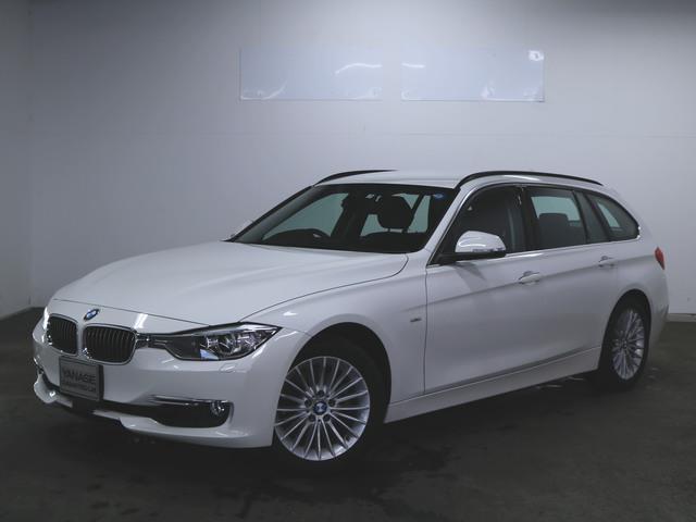 BMW 320i ツーリング ラグジュアリー 1ヶ月保証