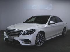 SクラスS450 エクスクルーシブ スポーツリミテッド 2年保証 新車保証