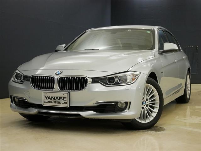 BMW 320i ラグジュアリー 1ヶ月保証