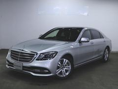 SクラスS560 ロング 2年保証 新車保証