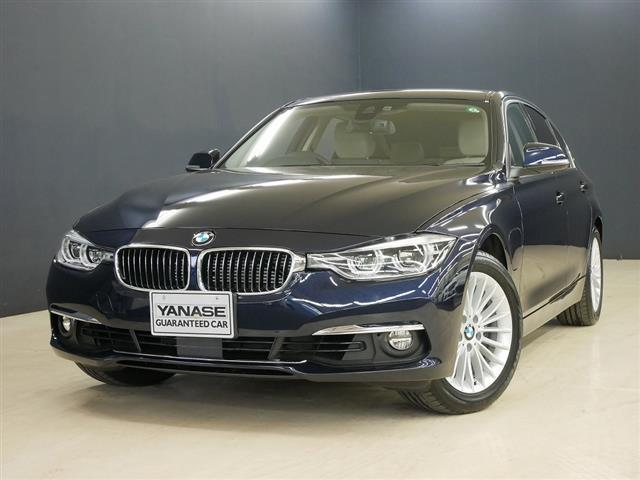 BMW 330e ラグジュアリー 1ヶ月保証