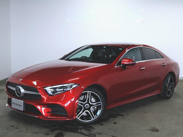 メルセデス・ベンツ CLSクラス CLS450 4マチック スポーツ エクスクルーシブパッケージ 2年保証 新車保証