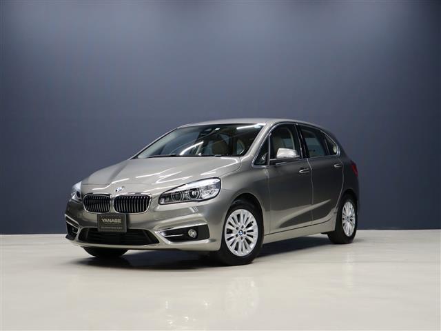 BMW 2シリーズ 218iアクティブツアラー ラグジュアリー コンフォートパッケージ パーキングサポートパッケージ 1ヶ月保証