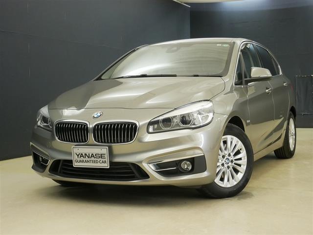 BMW 2シリーズ 218d アクティブツアラー ラグジュアリー 1ヶ月保証