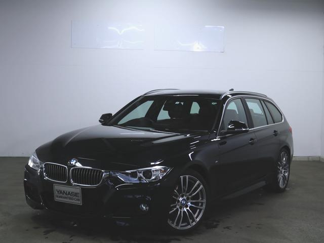 BMW 320d ツーリング エクスクルーシブスポーツ 1ヶ月保証