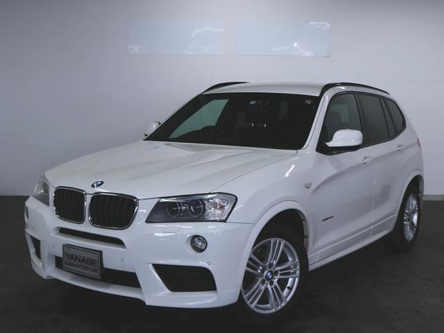 BMW xDrive20d Mスポーツ 1ヶ月保証
