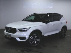 XC40T4 AWD Rデザイン 1ヶ月保証 新車保証