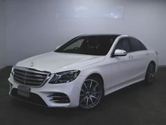 SクラスS450 エクスクルーシブ AMGラインプラス 2年保証 新車保証