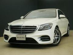 SクラスS450 エクスクルーシブ AMGライン 1ヶ月保証 新車保証
