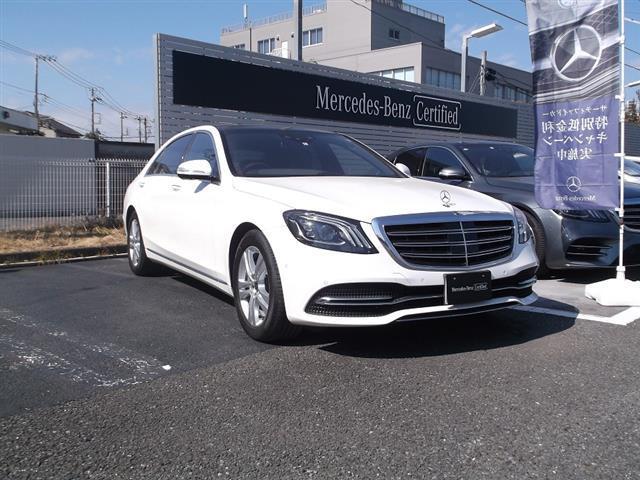 メルセデス・ベンツ S560 ロング 2年保証 新車保証