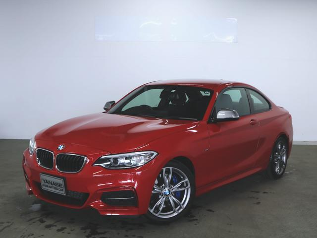 BMW M235i 1ヶ月保証