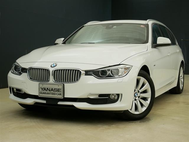BMW 3シリーズ 320d ツーリング モダン 1ヶ月保証