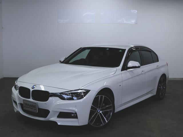 3シリーズ(BMW) 320d Mスポーツ エディションシャドー 1ヶ月保証 新車保証 中古車画像