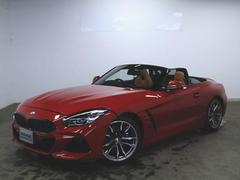 Z4M40i 1ヶ月保証 新車保証
