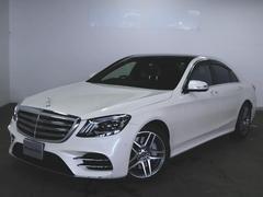 SクラスS450 エクスクルーシブ AMGライン(ISG搭載モデル) 1ヶ月保証 新車保証