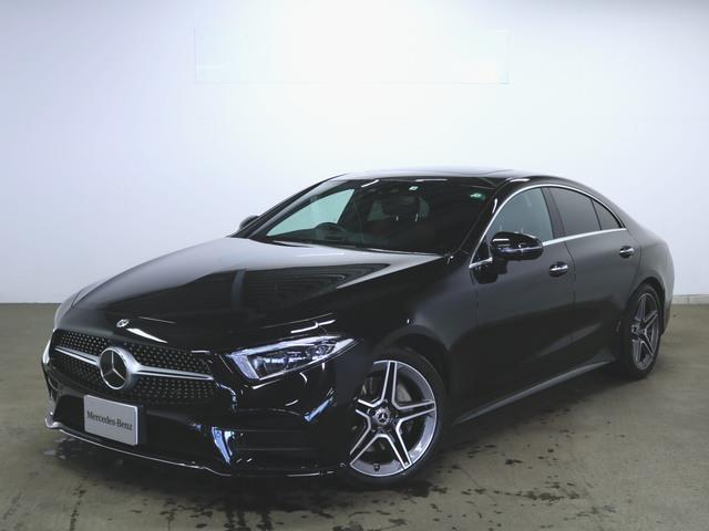 メルセデス・ベンツ CLS220d スポーツ エクスクルーシブパッケージ 2年保証 新車保証