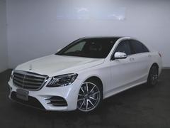 SクラスS450 エクスクルーシブ AMGラインプラス (ISG搭載モデル) 2年保証 新車保証