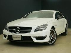 CLSクラス CLS63 AMG S 4MATIC 1年保証