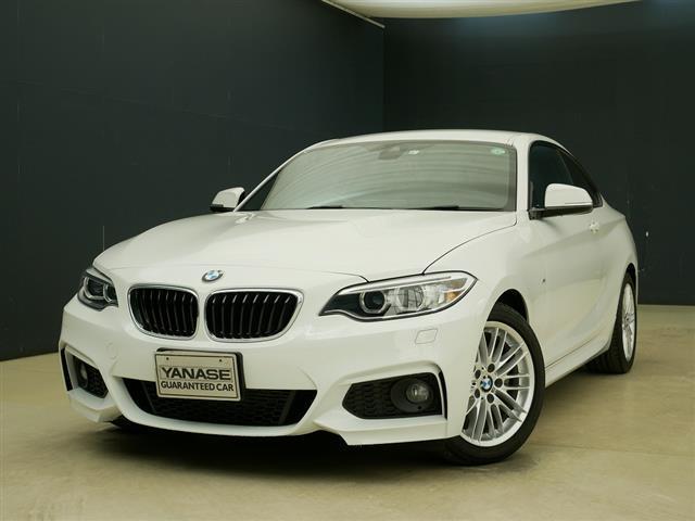BMW 2シリーズ 220i クーペ Mスポーツ 1ヶ月保証