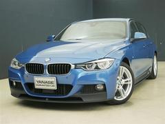 3シリーズ320i Mスポーツ 1ヶ月保証 新車保証
