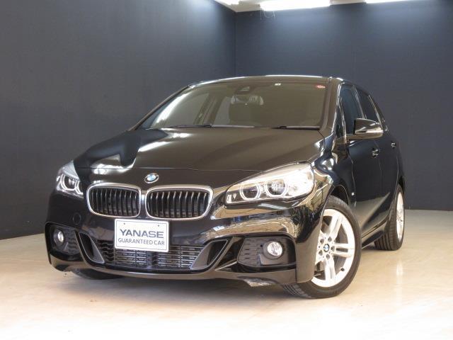 BMW 2シリーズ