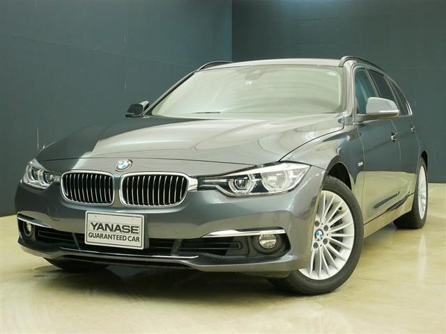 BMW 3シリーズ 318i ツーリング ラグジュアリー 1ヶ月保証