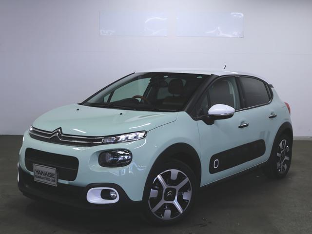 シトロエン コロラドエディション 1ヶ月保証 新車保証