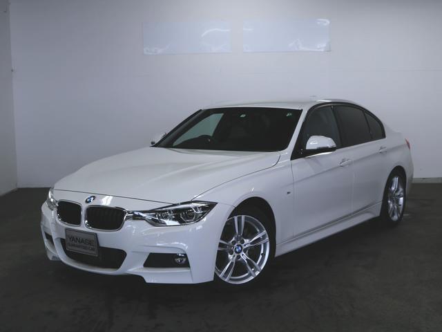 BMW 3シリーズ 320d Mスポーツ 1ヶ月保証