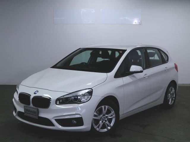 BMW 218i アクティブツアラー 1ヶ月保証