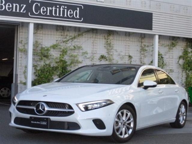 メルセデス・ベンツ A250 4MATIC セダン レザーエクスクルーシブパッケージ レーダーセーフティパッケージ アドバンスドパッケージ ナビゲーションパッケージ 2年保証 新車保証