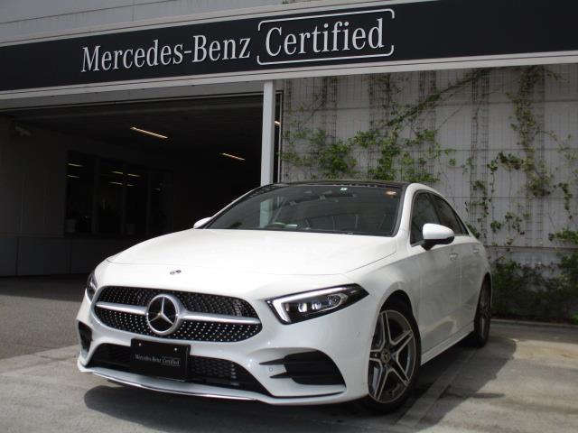 メルセデス・ベンツ A250 4MATIC セダン AMGライン AMGレザーエクスクルーシブパッケージ レーダーセーフティパッケージ アドバンスドパッケージ ナビゲーションパッケージ 2年保証 新車保証