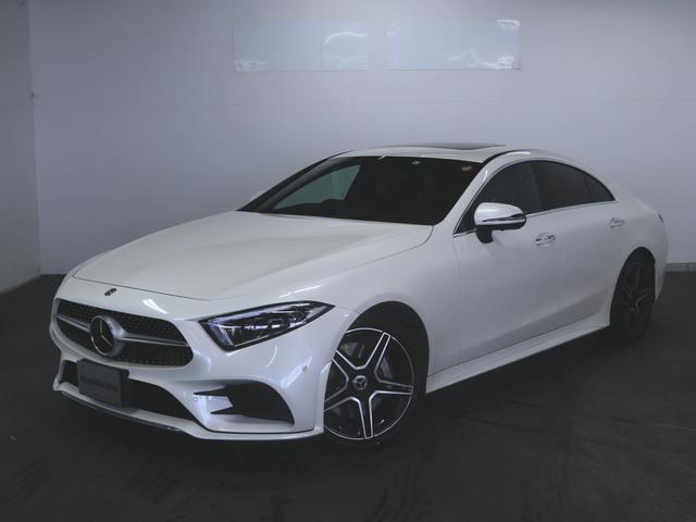 メルセデス・ベンツ CLS450 4マチック スポーツ エクスクルーシブパッケージ 2年保証 新車保証