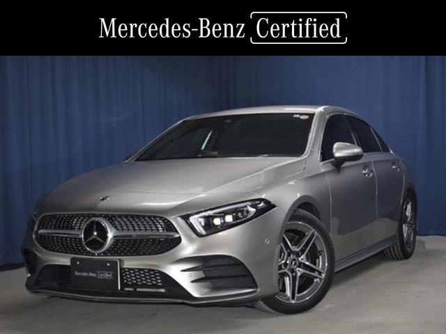 メルセデス・ベンツ Aクラスセダン A250 4M セダン AMGライン アドバンストパッケージ レーダーセーフティパッケージ ナビゲーションパッケージ 2年保証 新車保証