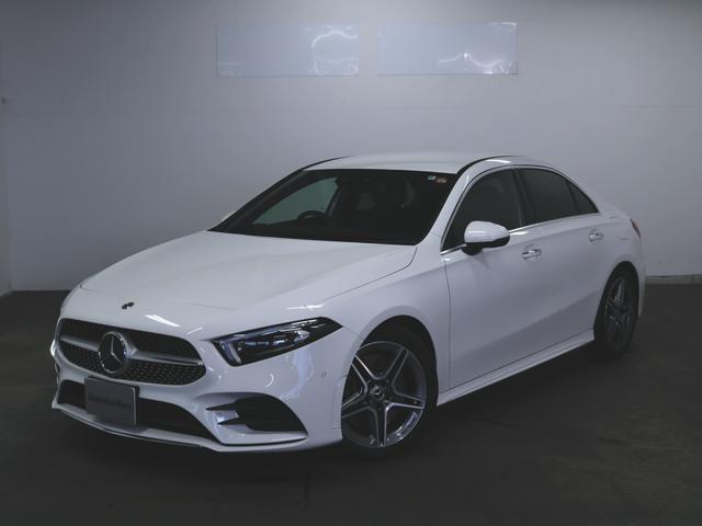 メルセデス・ベンツ A250 4マチック セダン AMGライン ナビゲーションパッケージ レーダーセーフティパッケージ 4年保証 新車保証