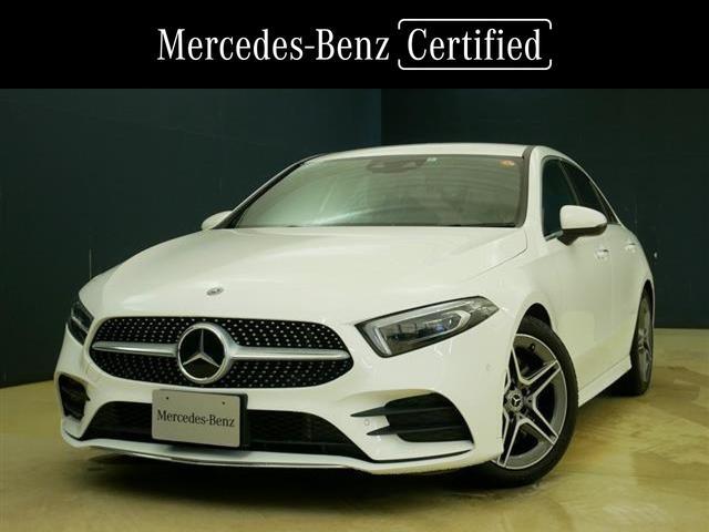 メルセデス・ベンツ A250 4MATIC セダン AMGライン レーダーセーフティパッケージ ナビゲーションパッケージ 2年保証 新車保証