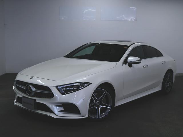 メルセデス・ベンツ CLSクラス CLS220 d スポーツ エクスクルーシブパッケージ 2年保証 新車保証