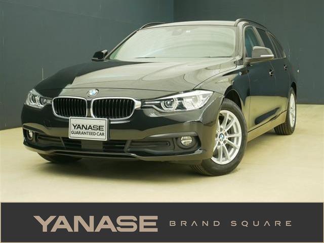 BMW 3シリーズ 320d ツーリング 1ヶ月保証