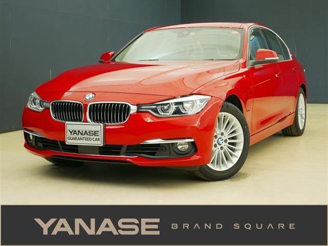 問合番号Y03268 真っ赤なボディが美しいラグジュアリーなお車が入庫しました!