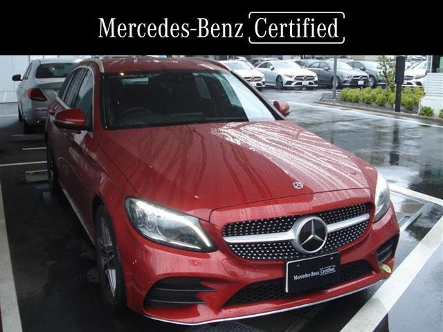 メルセデス・ベンツ Cクラスステーションワゴン C200 ステーションワゴン ローレウスエディション レーダーセーフティパッケージ スポーツプラスパッケージ 2年保証 新車保証