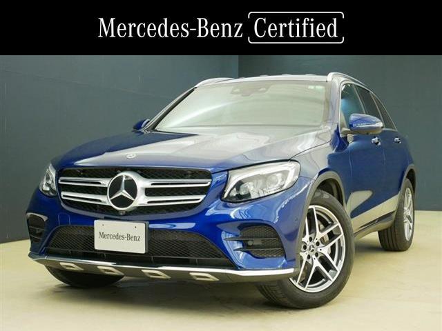 メルセデス・ベンツ GLC220 d 4MATIC スポーツ 2年保証 新車保証