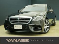 SクラスS450 エクスクルーシブ AMGラインプラス 1年保証 新車保証