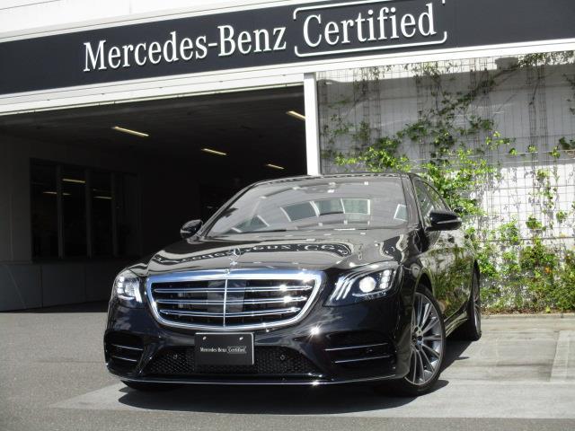メルセデス・ベンツ S560 ロング スポーツリミテッド 2年保証 新車保証