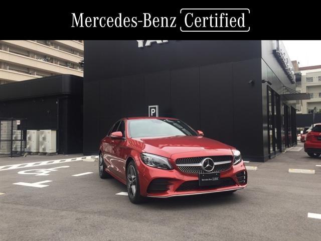 メルセデス・ベンツ C200 ローレウスエディション スポーツプラスパッケージ 2年保証 新車保証 Bluetooth接続 LEDヘッドライト TV アイドリングストップ クルーズコントロール コネクテッド機能 シートヒーター トランクスルー ナビ