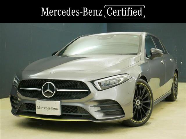 メルセデス・ベンツ A180 エディション1 2年保証 新車保証 Bluetooth接続 ETC LEDヘッドライト TV アイドリングストップ クルーズコントロール コネクテッド機能 サイドカメラ シートヒーター トランクスルー ナビ