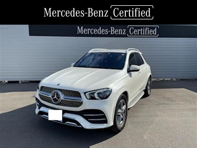 メルセデス・ベンツ GLE450 4マチック スポーツ 2年保証 新車保証