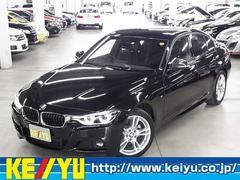 BMW320d Mスポーツ HDDナビリアカメラ BSIメンテ付き